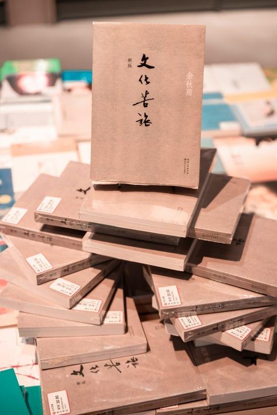 beige wooden blocks with kanji print