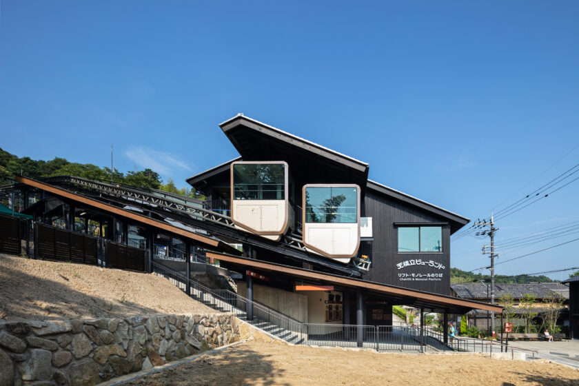 Koichi Hankai Architect & Associates